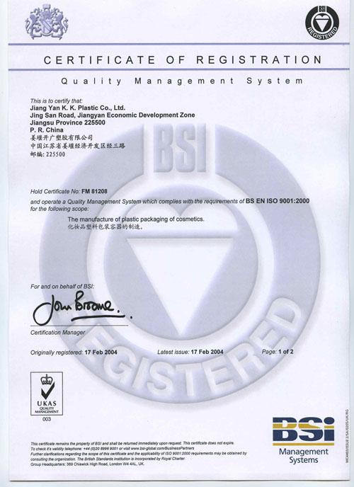 ISO_9001part_1s_784156172.jpg