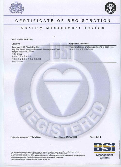 ISO_9001part_2s_528919639.jpg